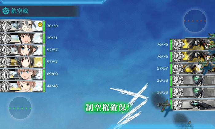 艦これ_2期_4-4_007.png