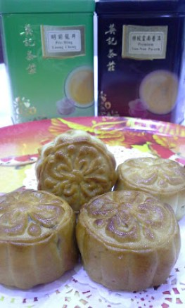 mooncake airfryer recipe