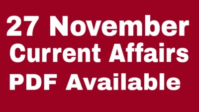 Today Current Affairs, 27 November Current Affairs in hindi , pdf available