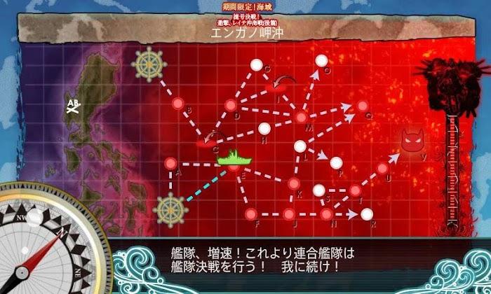 艦これ_2018年_冬イベ_E7_撃破ゲージ1_07.jpg