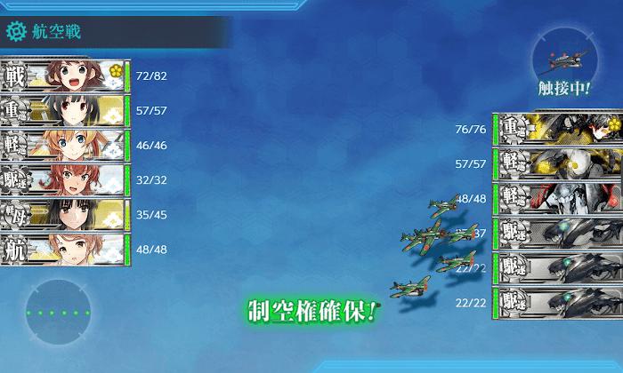 艦これ_2期_3-1_003.png