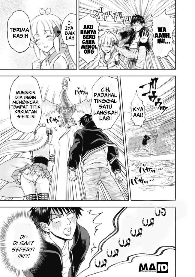 Ore no Ie ga Maryoku Spot datta Ken - Sundeiru dake de Sekai Saikyou: Chapter 04 - Page 7