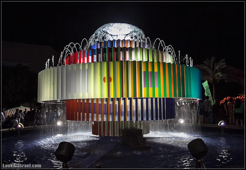 «Огонь и вода» на площади Дизенгофф