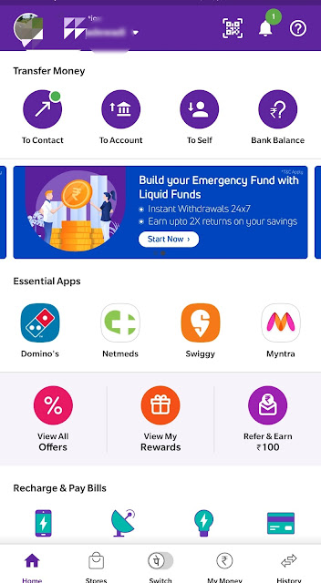 How to send money on Phonepe to another phonepe user, Phonepe information in marathi, Phonepe Users Tricks in marathi, Phonepe Send Money Option