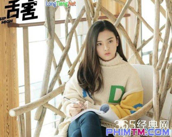 Xem Phim Thiệt Hại - Gossip High - phimtm.com - Ảnh 2