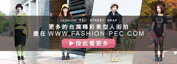*2013 FASHION PEC型人一周 TOP5:5/05~5/15 6