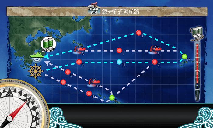 艦これ_2期_二期_1-6_1-6_クォータリー任務_強行輸送艦隊、抜錨_005.png