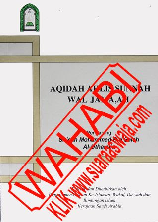 Buku-Aqidah-Ahlis-Sunnah-Wal-Jamaah-Syaikh-Muhammad-bin-Saleh-al-Utsaimin