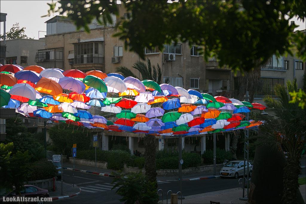 Зонтики над Тель-Авивом | Umbrella sky in Tel-Aviv | LookAtIsrael.com - Фото путешествия по Израилю