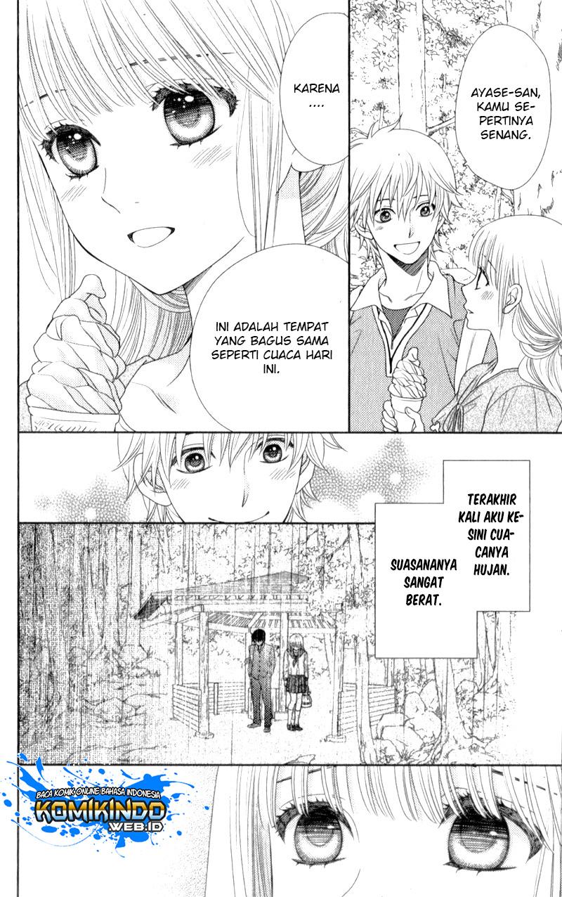 Nanoka no Kare: Chapter 15 - Page 13