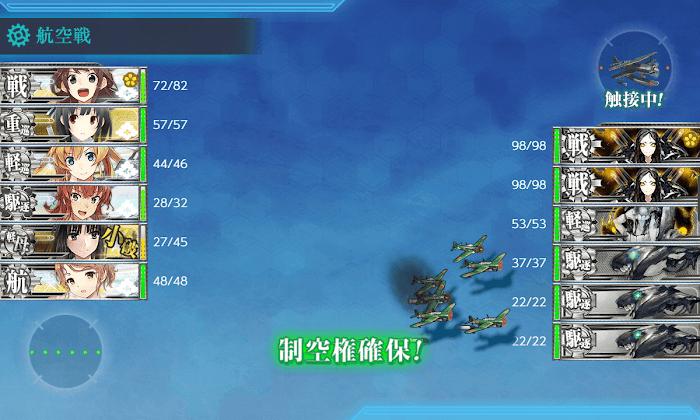 艦これ_2期_3-1_001.png