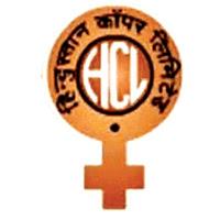 HCL-Non-Executive-Recruitment-2021
