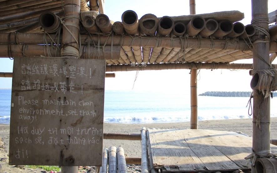 台南安平景點,漁光島-8