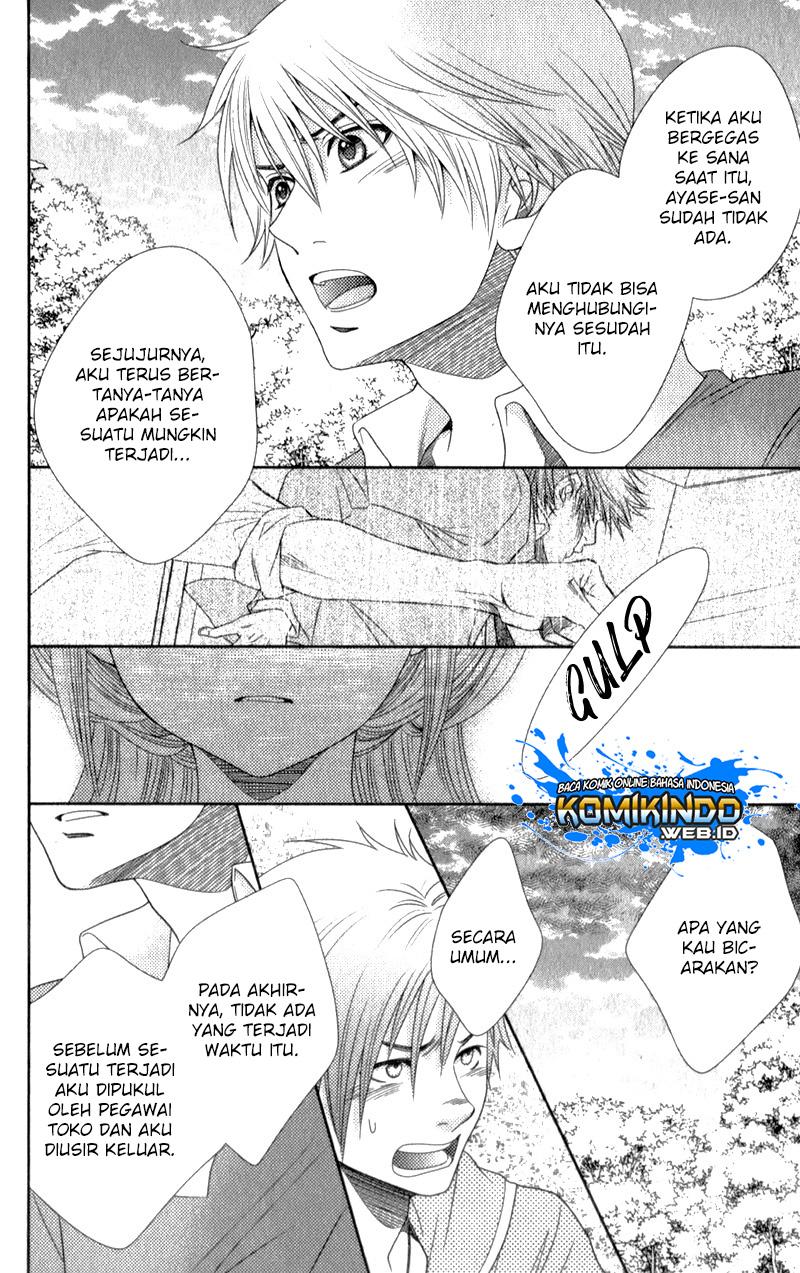 Nanoka no Kare: Chapter 15 - Page 31