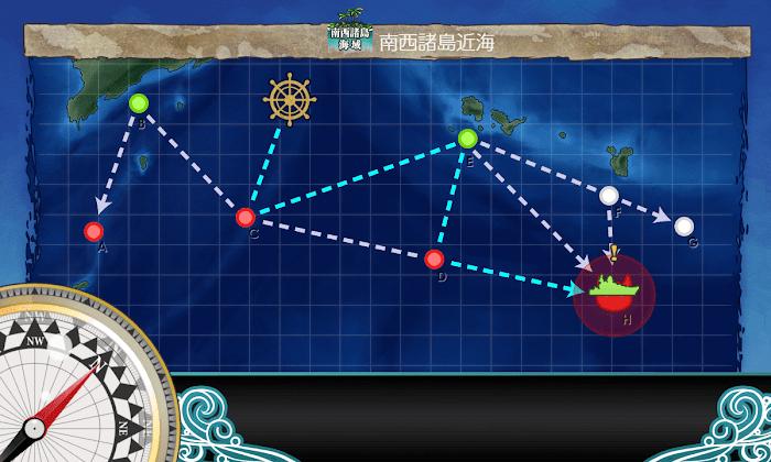 艦これ_2期_二期_「第七駆逐隊」、南西諸島を駆ける!_002.png