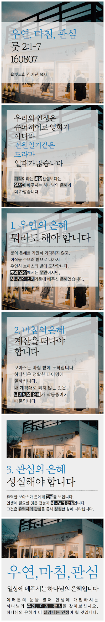 160807_7.png