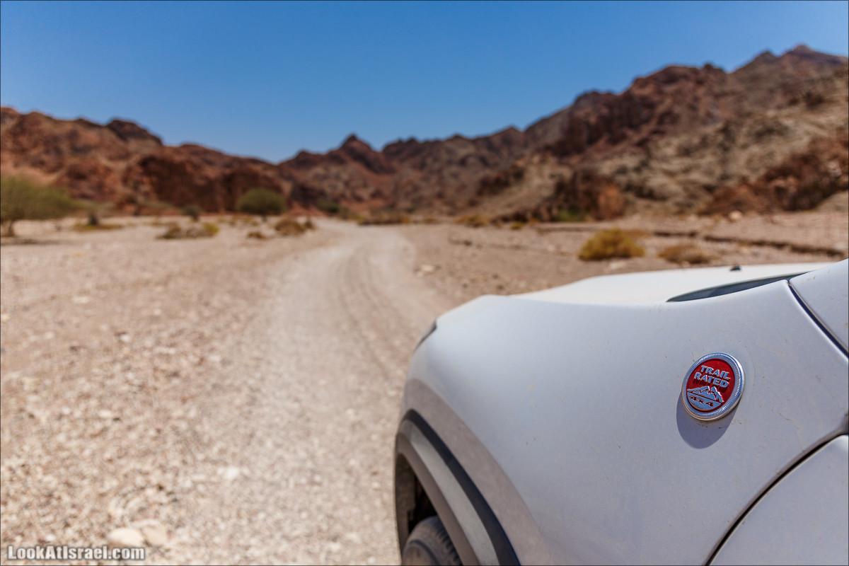 Через горы из Эйлата к столбам Амрама | LookAtIsrael.com - Фото путешествия по Израилю