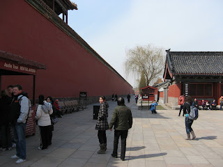 2530The Forbidden Palace