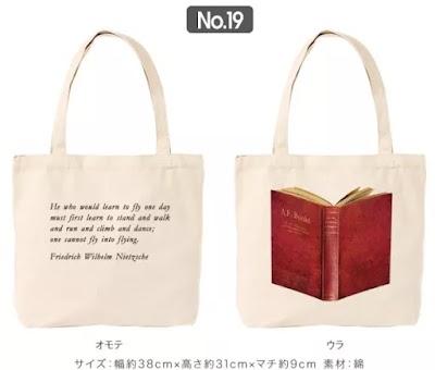 「佐野研二郎氏パクり・盗作疑惑10」トートバック:本のデザイン1