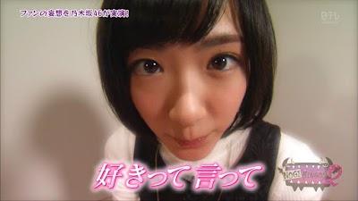 生駒里奈の可愛い画像その2