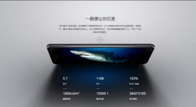 Leaks : Meizu Pro 7 May Come With A Whooping 8GB Of RAM. See Price And Full Specs 3