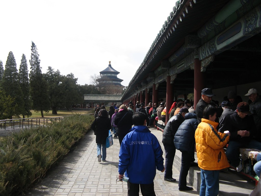 0560The Temple of Heaven