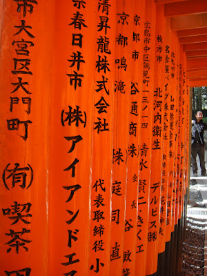 Picture of torii on the left side