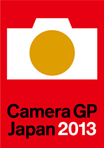 佐野研二郎がデザインしたCamera GP Japan2013のロゴ