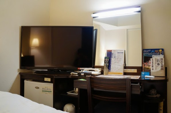 hotelquickly japan-2