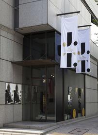 ヤン・チヒョルト展のロゴ2
