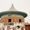 Beijing Temple of Good Harvest.jpg