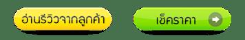 เช็คราคา LOOESN ญี่ปุ่นชายกางเกงในช่วงฤดูร้อนกางเกงขาสั้น (503-สีดำ)