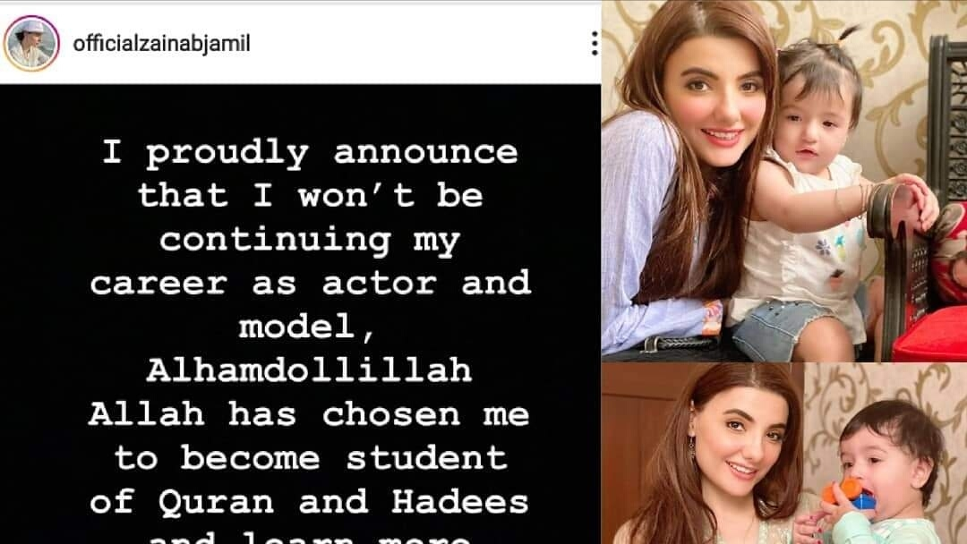 Actress Zainab Jamil says Goodbye to showbiz and drama industry as she started following teachings of Islam