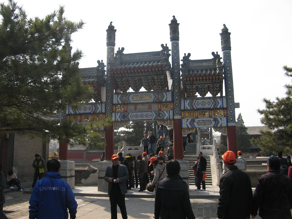 4440The Summer Palace