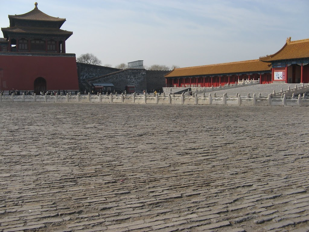 1410The Forbidden Palace