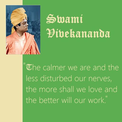 inspiring thoughts of swami vivekananda