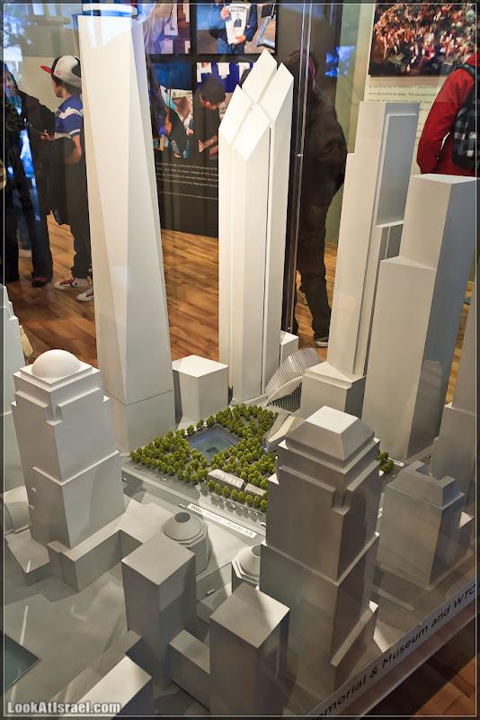 Америка 2.0 / Нью Йорк, Ground Zero