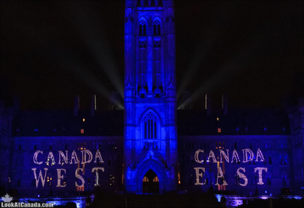 LookAtCanada.com / Оттава. Световое парламент шоу «Mosaik – Канада глазами канадцев» | LookAtIsrael.com - Фотографии Израиля и не только...