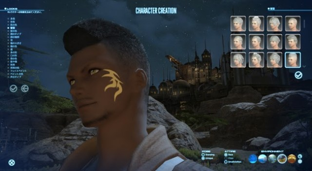 Final Fantasy XIV Character Creation