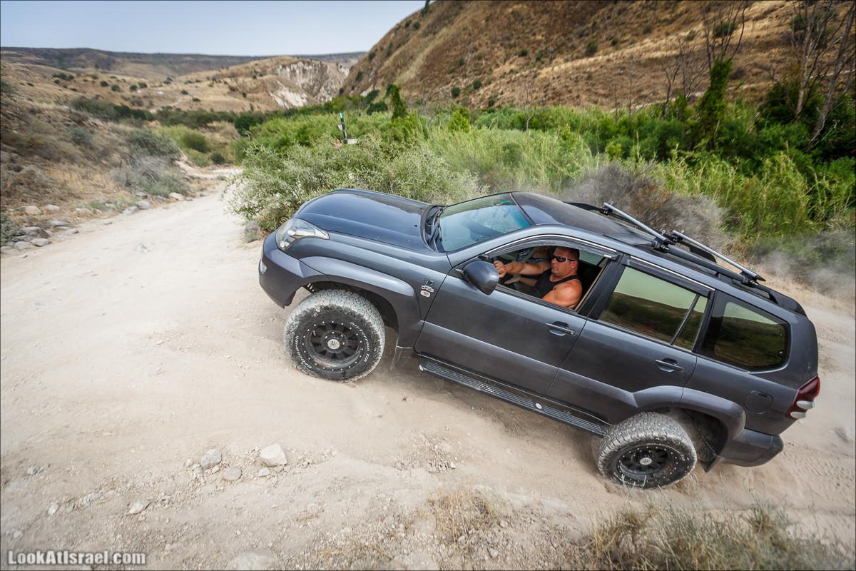 Бассейны Голанских высот, путешествие на джипах | LookAtIsrael.com - Фото путешествия по Израилю