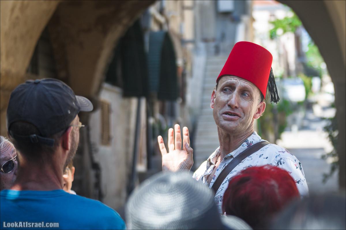 Тарбуш   ha-Tarbush   התרבוש   LookAtIsrael.com - Фото путешествия по Израилю