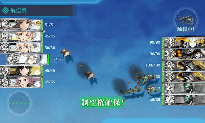 艦これ_2期_4-2_012.png