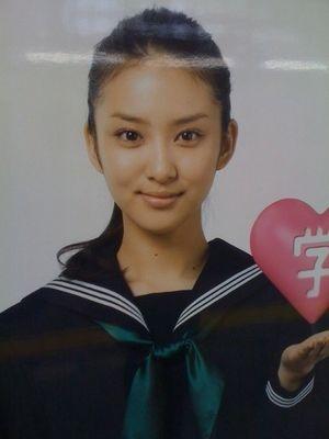 武井咲ちゃんの卒アル画像その2