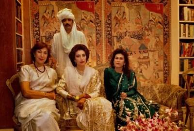 Benazir Bhutto engagement