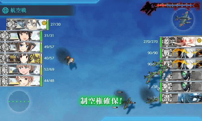 艦これ_2期_4-4_011.png