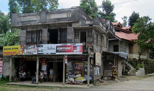 филиппинские дома