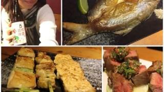 假日小約會:古記雞創意料理居酒屋