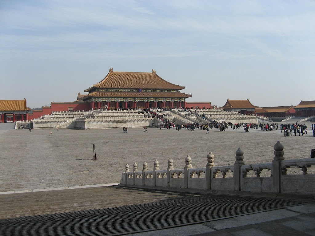 1490The Forbidden Palace