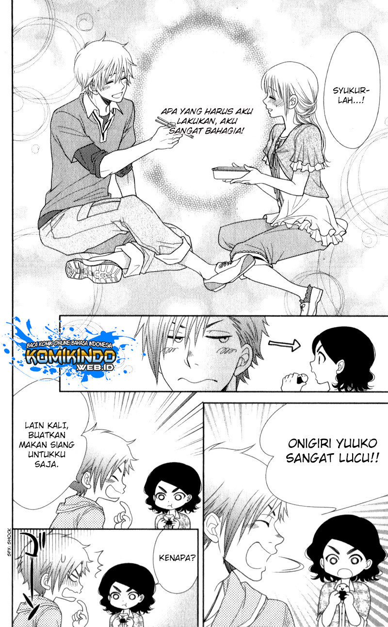 Nanoka no Kare: Chapter 15 - Page 27