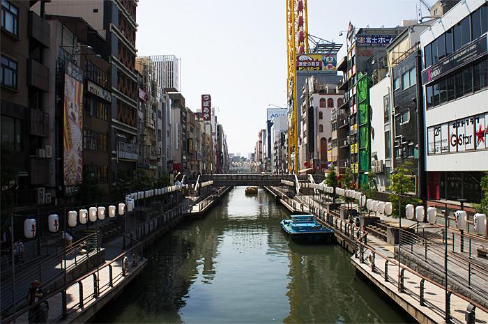 Osaka32.jpg